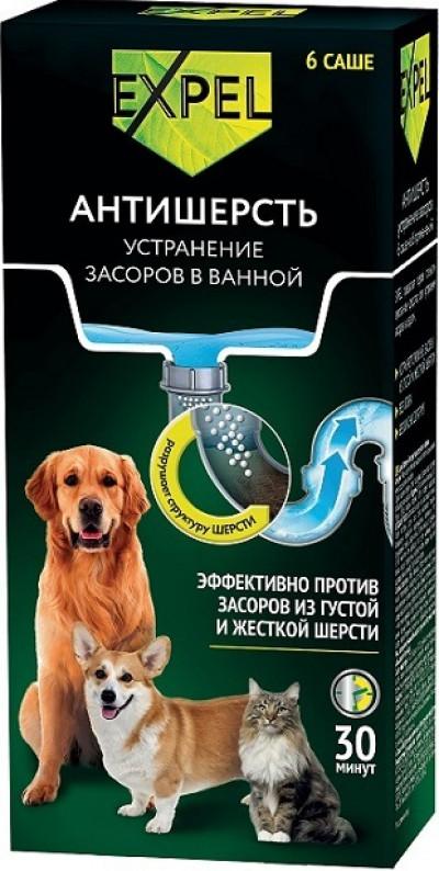 EXPEL Средство для устранения засоров АНТИШЕРСТЬ, 6x50 г арт. TS00017