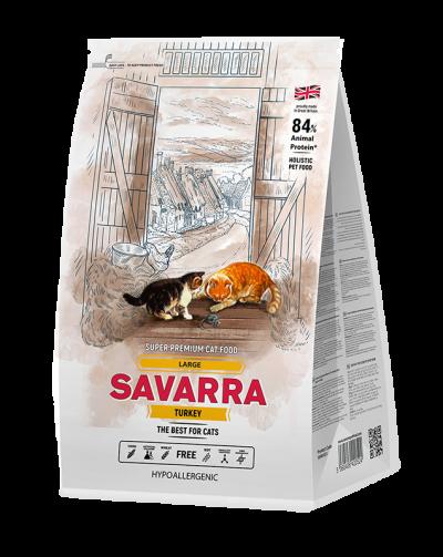 SAVARRA Adult All/Large Cat Сухой корм для взрослых кошек всех и крупных пород 300г Индейка/рис арт.100170