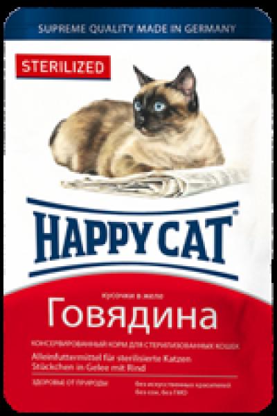 Happy Cat STERILIZED (Хэппи кэт Стерилизет говядина в желе) пауч для взрослых кошек 100гр арт.1004212