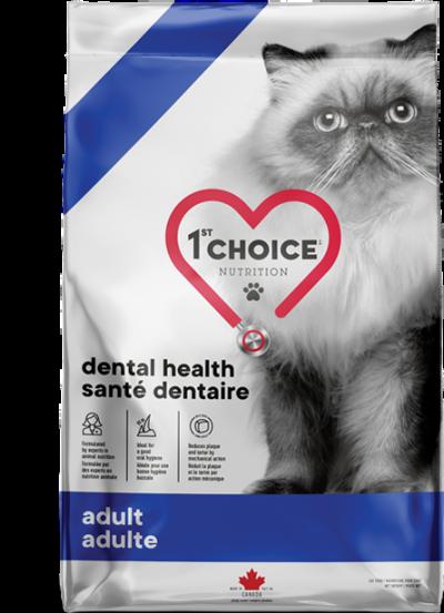 1st CHOICE DENTAL корм для взрослых кошек с курицей 1.8кг арт.102.1.112