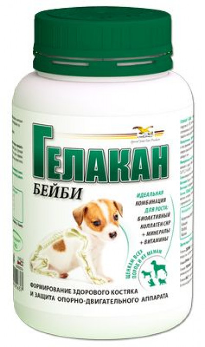 ГЕЛАКАН БЕЙБИ (GELACAN) Профилактика нарушений опорно-двигательного аппарата у щенков, берем. и кормящ. сук 150гр