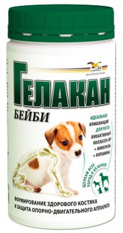 ГЕЛАКАН БЕЙБИ (GELACAN) Профилактика нарушений опорно-двигательного аппарата у щенков, берем. и кормящих сук 500 гр