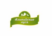 Травка для животных Альпийские луга