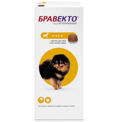 Intervet Бравекто жевательная таблетка для собак  2-4,5кг 112,5мг