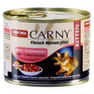 Animonda CARNY KITTEN консервы для котят с говядиной и сердцем индейки 200гр