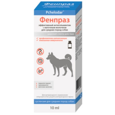 Пчелодар Фенпраз антигельминтная суспензия для средних пород собак (1мл на 4 кг) 10мл