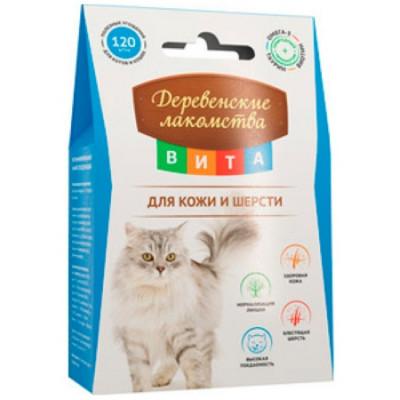 -Деревенские лакомства витаминизированное для кожи и шерсти кошек 60гр