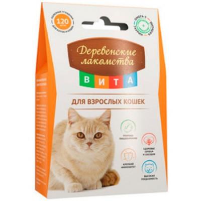 -Деревенские лакомства витаминизированное для взрослых кошек 60гр