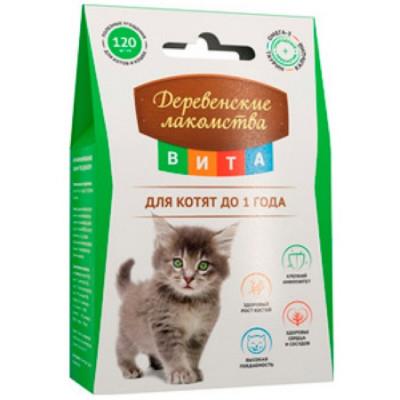 -Деревенские лакомства витаминизированное для котят до 1 года 60гр