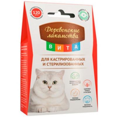 -Деревенские лакомства витаминизированное для кастрированных и стерилизованных кошек 60гр