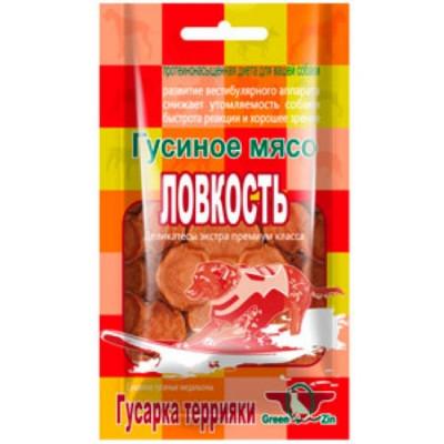 -Грин Кьюзин Лакомство для собак Ловкость (сушеные гусиные медальоны) 80гр