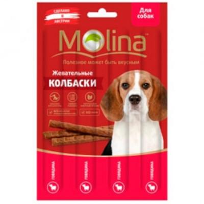 Молина Лакомство для собак жевательные колбаски Говядина 20гр
