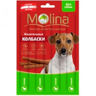 Молина Лакомство для собак жевательные колбаски Ягненок 20гр