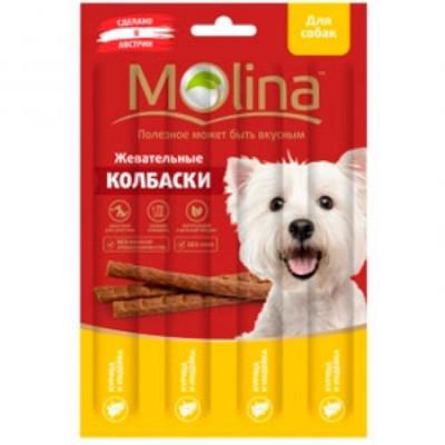 Молина Лакомство для собак жевательные колбаски Курица и индейка 20гр