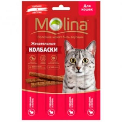 Молина Лакомство для кошек жевательные колбаски Говядина и печень 20гр