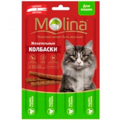 Молина Лакомство для кошек жевательные колбаски Индейка и ягненок 20гр