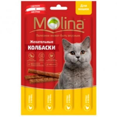 Молина Лакомство для кошек жевательные колбаски Курица и печень 20гр