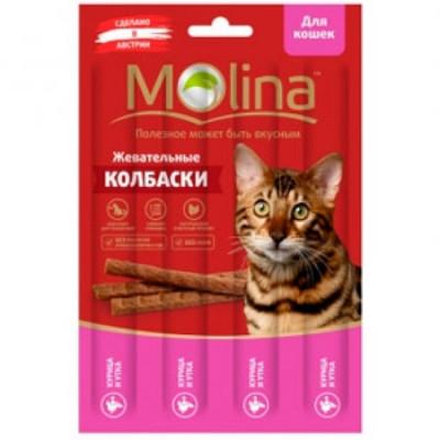 Молина Лакомство для кошек жевательные колбаски Курица и утка 20гр