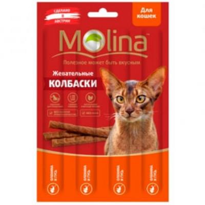 Молина Лакомство для кошек жевательные колбаски Оленина и гусь 20гр