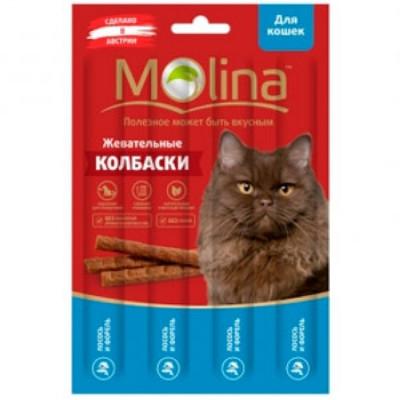 Молина Лакомство для кошек жевательные колбаски Лосось и форель 20гр
