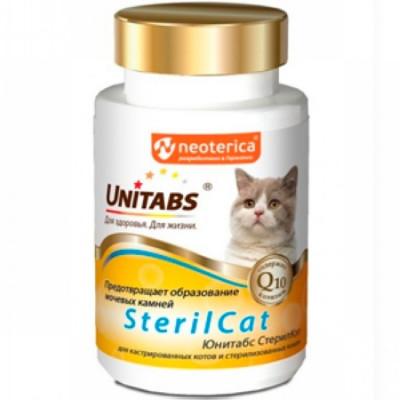UNITABS SterilCat с Q10 Витамины для кастрированных котов и стерилизованных кошек 120таб