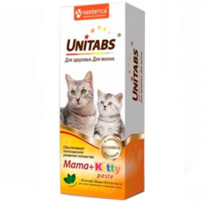UNITABS Mama+Kitty paste Паста котят, кормящих и беременных кошек 150гр