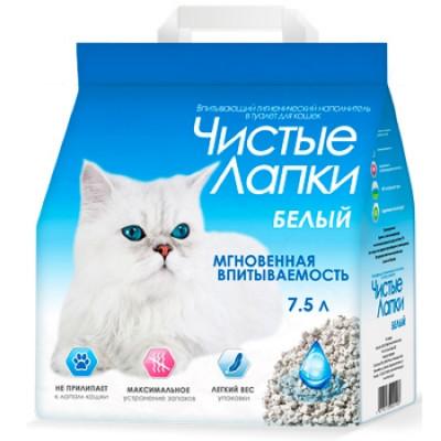 Наполнитель Чистые лапки для кошек впитывающий белый пористый 7,5л 2,8кг