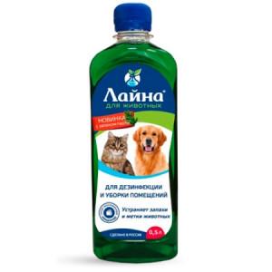ЛАЙНА  дезинфицирующее средство для животных с запахом пихты 0,5л