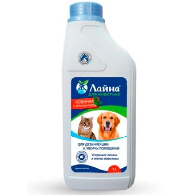 ЛАЙНА  дезинфицирующее средство для животных с запахом пихты 1л