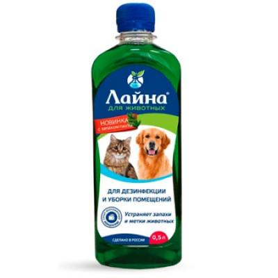 ЛАЙНА  дезинфицирующее средство для собак с запахом пихты 0,5л