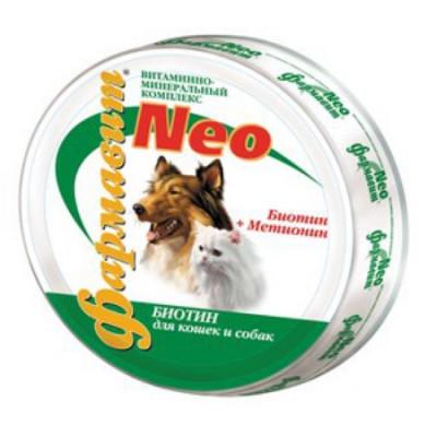 ФН-131 Фармавит НЕО для кошек и собак Биотин Н 90 таб