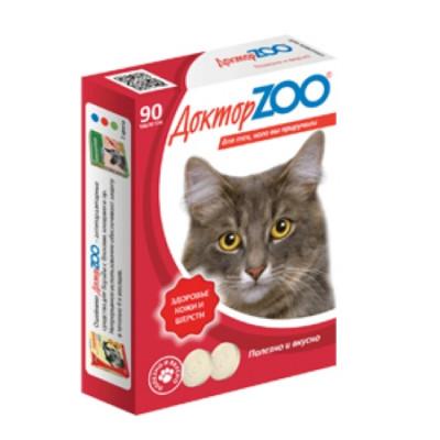 ДОКТОР ЗОО витамины для кошек Здоровье кожи и шерсти 90 таб