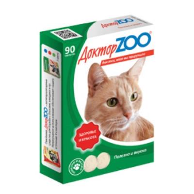 ДОКТОР ЗОО витамины для кошек Здоровье и красота 90 таб