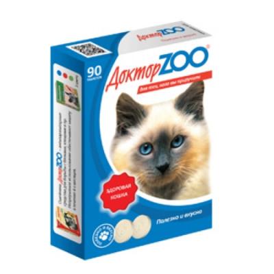 ДОКТОР ЗОО витамины для кошек Здоровый иммунитет 90 таб