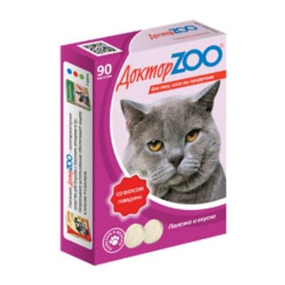 ДОКТОР ЗОО витамины для кошек со вкусом Говядины 90 таб