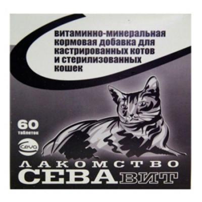 СЕВАвит витаминно-минеральная кормовая добавка для кастрированных котов и стерилизованных кошек 60 таб