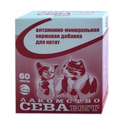СЕВАвит витаминно-минеральная кормовая добавка для котят с таурином 60 таб