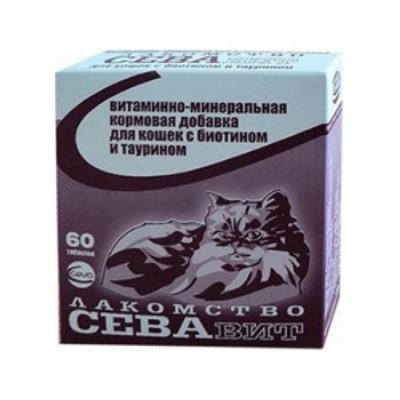 СЕВАвит витаминно-минеральная кормовая добавка для кошек с биотином и таурином 60 таб