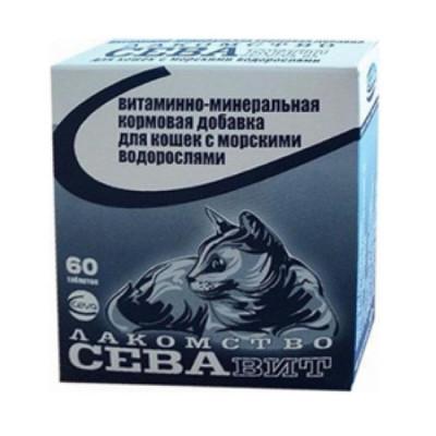 СЕВАвит витаминно-минеральная кормовая добавка для кошек с морскими водорослями 60 таб