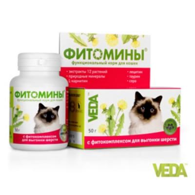 Фитомины для кошек Удаление шерсти из желудка 100 таб