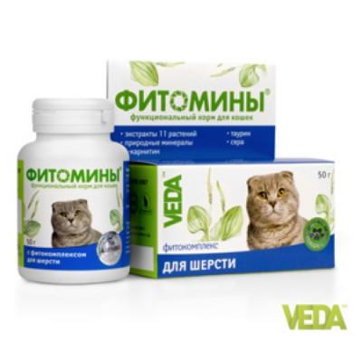 Фитомины корм с фитокомплексом для шерсти кошек 100 таб