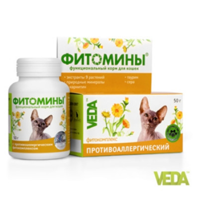 Фитомины для кошек от Аллергии 100 таб