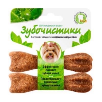 Зубочистики Косточка для собак до 10 кг с кальцием и морскими водорослями 2 шт