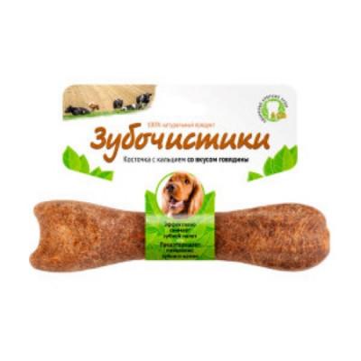 Зубочистики Косточка для собак 10-25 кг с кальцием со вкусом Говядины