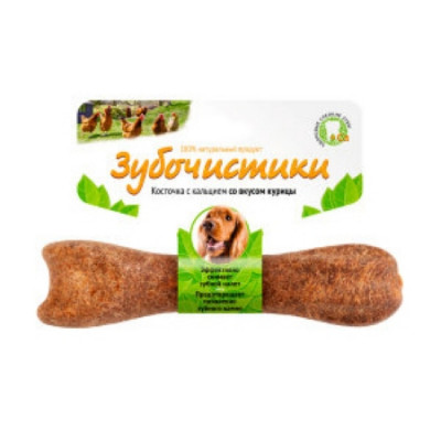 Зубочистики Косточка для собак 10-25 кг с кальцием со вкусом Курицы
