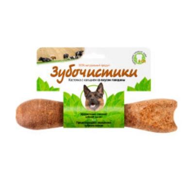 Зубочистики Косточка для собак от 25 кг с кальцием со вкусом Говядины