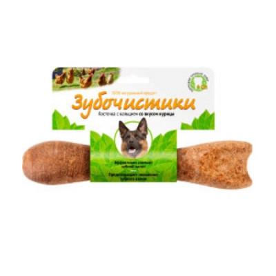 Зубочистики Косточка для собак от 25 кг с кальцием со вкусом Курицы
