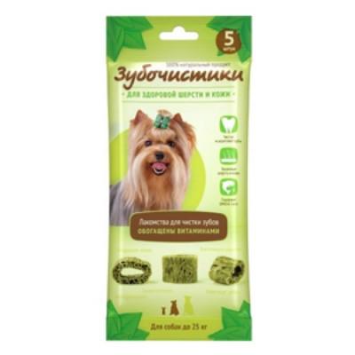"""Зубочистики """"Авокадо"""" с витаминами для собак мелких пород, 5 шт"""