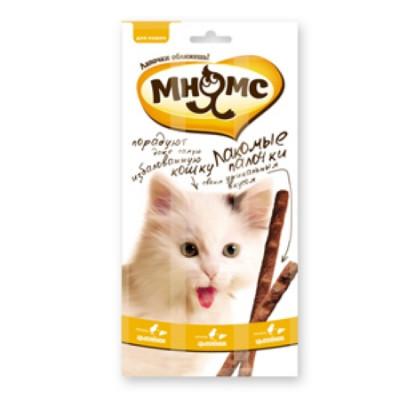 """Лакомство """"Мнямс"""" лакомые палочки для кошек с цыпленком и печенью 13,5 см"""