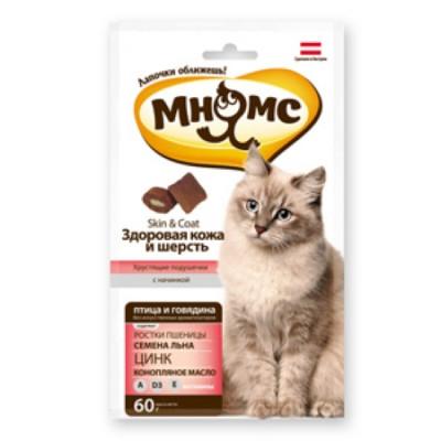 """Лакомство """"Мнямс"""" хрустящие подушечки для кошек с птицей и говядиной"""